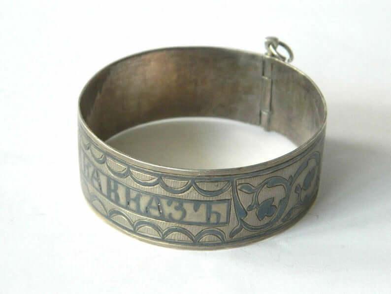 nickel-silver-etsy