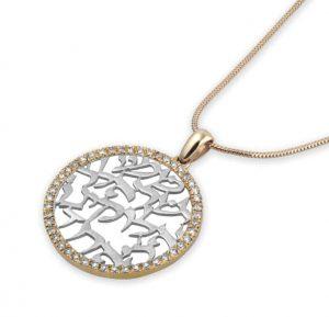 Shema Israel pendant